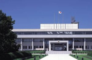 Webinar: The Japanese National Defense Academy (YCAPS-JUMP)