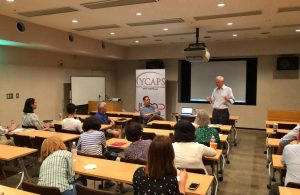Step Up: Overcoming Cross-Cultural Differences in Japan