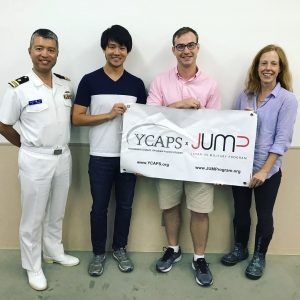 The U.S., Freedom of Navigation & Indo-Pacific Maritime Security (YCAPS-JUMP Seminar)