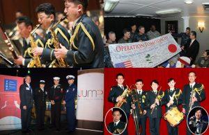 Japan and U.S. military band joint appreciation mini-concert (Washington, D.C.)