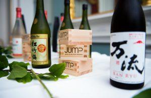 Beer & Sake Festival with Japan Society of San Diego & Tijuana (San Diego)