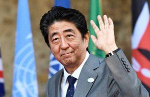 Japan's Diplomacy under Shinzo Abe: Time for Stocktaking (Yokosuka)