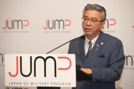 JUMP Annual Dinner 2019 - Asico Photo-117