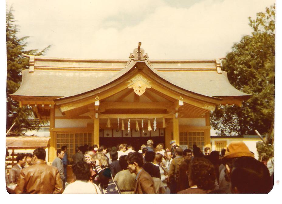 Komaki City Tagata Shrine